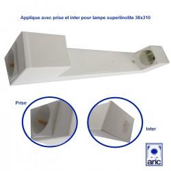 Applique avec prise et inter pour lampe superlinolite 38x310 75W maxi ARIC B5217